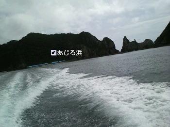 Ajirohamafunekara