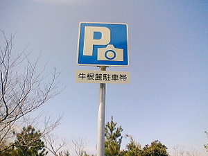 Hyoushiki_1