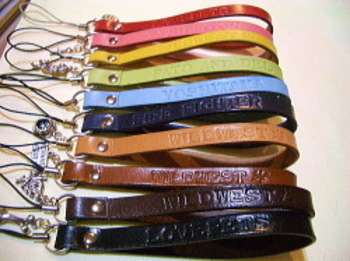 Newkokuin20strap2010color2501