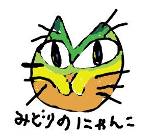 Cocolog_oekaki_2008_09_10_17_34